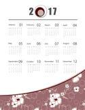 传染媒介日历在2017年 皇族释放例证