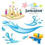传染媒介标志泰国的songkran节日 向量例证