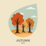 传染媒介秋天风景背景 嘘叶子的黄色树公园 免版税库存照片