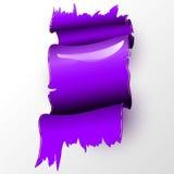 传染媒介紫罗兰丝带 库存例证