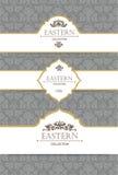 传染媒介葡萄酒汇集:巴洛克式和古色古香的框架、标签、象征和装饰设计元素 免版税图库摄影