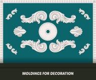 传染媒介装饰的造型元素 在蓝色墙壁上的经典造型 与造型的豪华墙壁设计 装饰带和modu 库存图片
