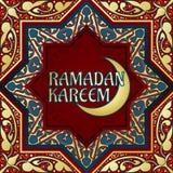 传染媒介装饰阿拉伯金黄元素样式 Bokeh点燃欢乐背景 贺卡,穆斯林的邀请 皇族释放例证