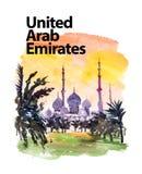 传染媒介阿联酋的水彩例证 向量例证