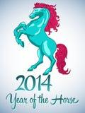传染媒介马的设计年2014年 库存图片