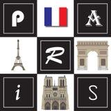 巴黎传染媒介2 库存图片