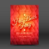 传染媒介Flayer设计模板热的海滩党 向量例证