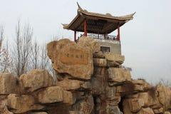 传统中国的亭子 免版税库存照片