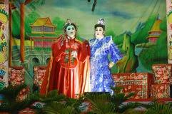 传统中国的歌剧 图库摄影