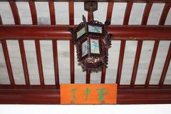 传统中国的灯笼 免版税库存图片