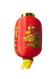 传统中国装饰的灯笼 免版税库存图片