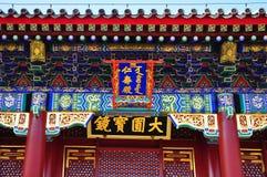 传统中国详细资料的屋顶 库存图片