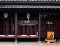 传统日本旅馆在岐阜市 图库摄影