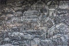 传统生活方式抽象派在寺庙的银色金属框架雕刻 免版税库存照片