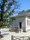传统结构希腊的山 免版税库存照片