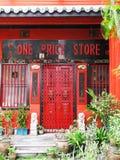 传统遗产的shophouse 免版税库存照片