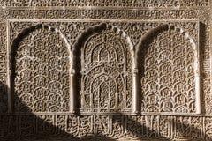 传统阿拉伯华丽墙壁的细节 免版税库存照片