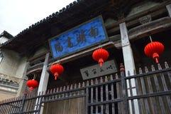 传统中国的房子 图库摄影
