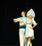 传统俄国婚礼这奥地利的世界舞蹈 库存照片