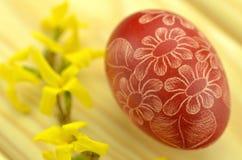 传统被抓的手工制造复活节彩蛋 库存图片