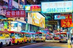 传统香港街道场面 免版税库存照片