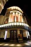 伦敦剧院,菲尼斯剧院 免版税库存照片