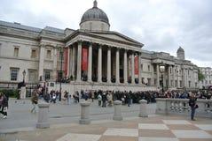 伦敦国家肖像馆英国美术馆 免版税库存照片