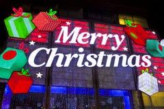 伦敦在牛津街的圣诞灯 库存图片