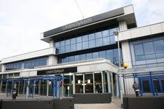 伦敦市机场 免版税库存图片