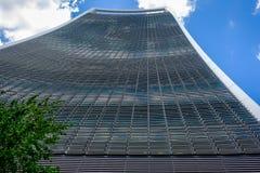 伦敦携带无线电话大厦 免版税库存照片