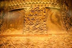 伦敦,大英博物馆 从Grrek铜器时代3200-1100的希腊对象BC 免版税图库摄影
