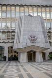 伦敦,英国- 2017年10月30日, :-市政厅 免版税图库摄影