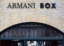 伦敦,英国- 2017年6月02日:阿玛尼箱子,第一阿玛尼秀丽在伦敦突然出现商店 免版税库存图片