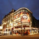 伦敦剧院,女王的剧院 免版税库存图片