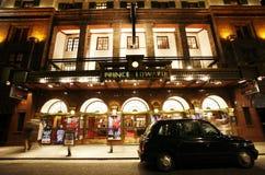 伦敦剧院,爱德华Theatre王子 库存图片