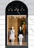伦敦,英国- 2017年6月02日:Stefanel时尚代销店在伦敦 库存图片