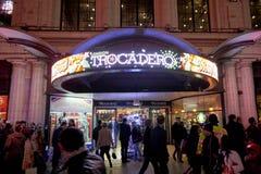 伦敦Trocadero 免版税库存图片