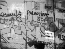 伯利恒-在以色列隔离墙的街道画 库存照片