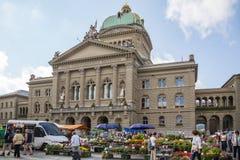 伯尔尼联邦宫殿瑞士 免版税库存图片