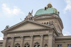 伯尔尼联邦宫殿瑞士 免版税库存照片