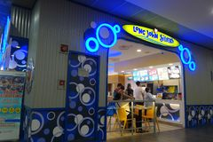 位于新加坡的长的约翰银` s餐馆 免版税库存图片