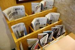 位于机架的各种各样报纸在京都 免版税库存照片