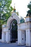12位传道者的寺庙 库存图片