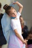 1位芭蕾舞女演员一点 免版税库存照片
