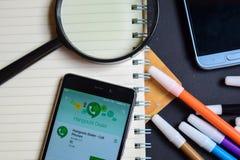 住处拨号程序-叫在智能手机屏幕上的电话App 免版税库存图片