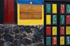 住处da Musica 图库摄影