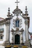 住处da Praca在维亚纳堡,葡萄牙 免版税库存照片