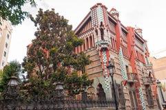住处Vicens是一个现代派大厦在巴塞罗那,卡塔龙尼亚,西班牙 免版税图库摄影