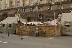 住房Maidan 免版税库存图片