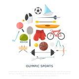 体育和齿轮概念例证 免版税库存照片